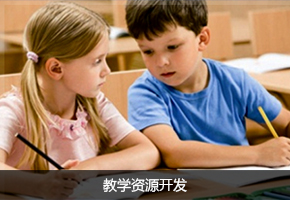 教学.jpg